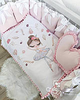 """Комплект в детскую кроватку """"Балерина с рюшами"""""""