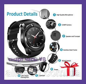 Смарт часы Smart Watch V8 смарт часы v8