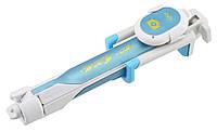 Монопод-тринога Bluetooth Штатив-палка для селфи WXY-02 Голубой (46133) КОД: 46133
