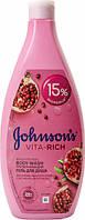 Гель для душа Johnson's Body Care Vita Rich Преображающий с экстрактом цветов граната 750 мл