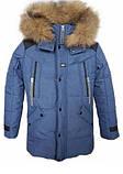 ОПТОМ Зимняя подростковая куртка, Макс Джинс, размеры 140-164., фото 6