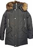 ОПТОМ Зимняя подростковая куртка, Макс Джинс, размеры 140-164., фото 8