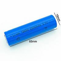 Батарея ICR18650T 3.7 V 2200mAh