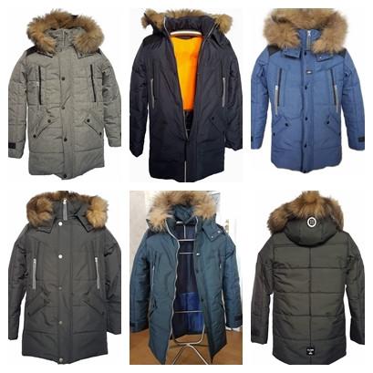 ОПТОМ Зимняя подростковая куртка, Макс Джинс, размеры 140-164.