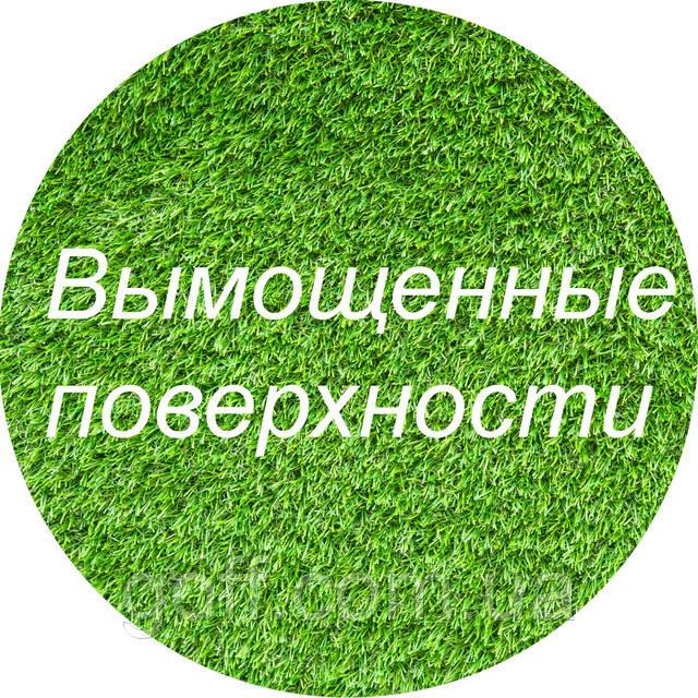 искусственная трава для вымощенные поверхности