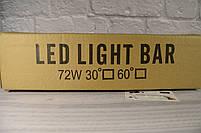 Автомобильная фара LED на крышу (24 LED) 72W-MIX | Авто-прожектор | Фара светодиодная автомобильная+ПОДАРОК!, фото 7