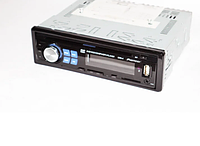 Автомагнітола 1DIN DVD-1350