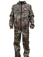 Одежда для охоты