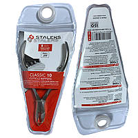 Кусачки для кожи STALEKS CLASSIC 10 (8mm) кусачки маникюрные СТАЛЕКС, фото 1