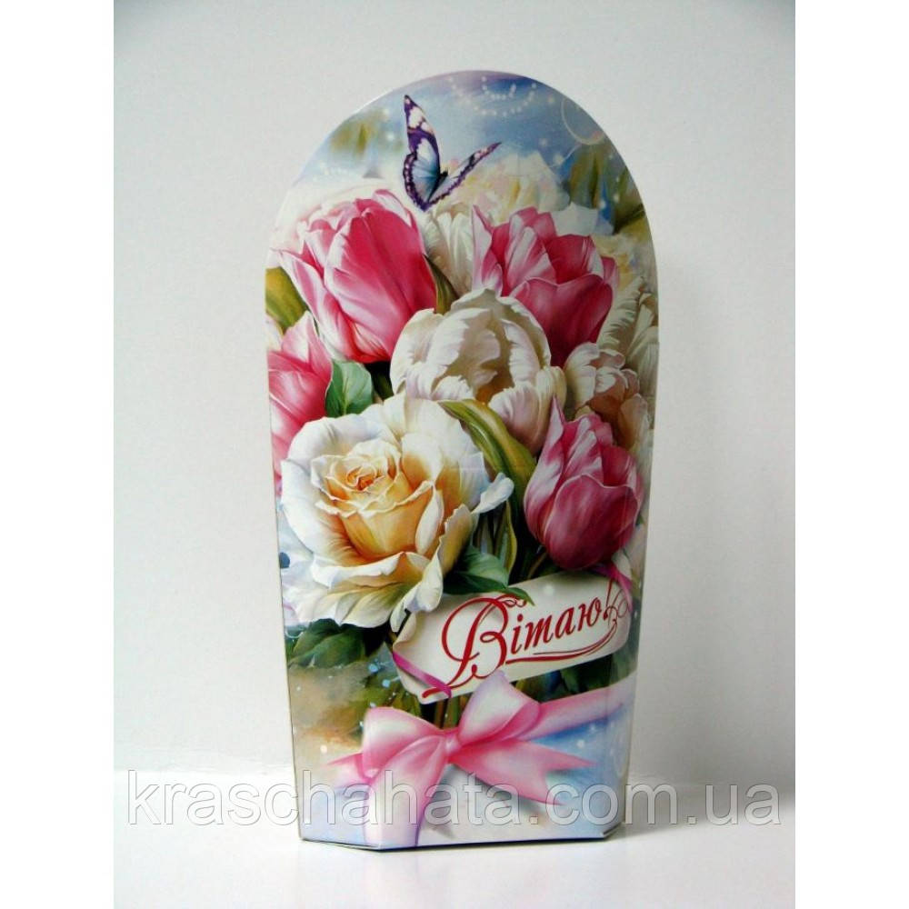 Подарочная коробка для конфет, Букет тюльпанов, 300 грамм
