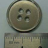 Пуговица металлическая прошивная, 2 см диаметр. Плоская. Цвет тёмный металл., фото 2