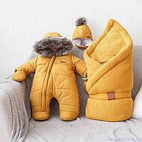"""Дитячий зимовий набір """"Аляска"""" гірчичний, фото 1"""