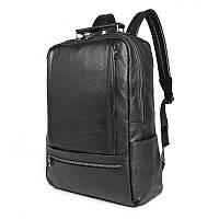 Городской рюкзак мужской из натуральной кожи