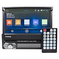 Автомагнитола Lesko 9601A 1 din 7 дюймов Bluetooth Wi Fi GPS FM с выдвижным экраном Android (3578-10385) КОД: 3578-10385