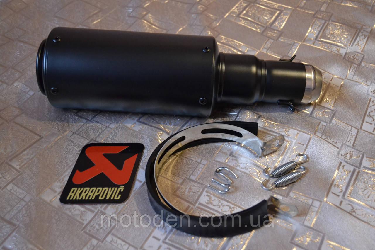 """Глушник - прямоток універсальний короткий """"монотонний"""" чорний для мотоцикла (скутера) 325х105мм"""