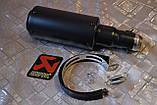 """Глушник - прямоток універсальний короткий """"монотонний"""" чорний для мотоцикла (скутера) 325х105мм, фото 2"""