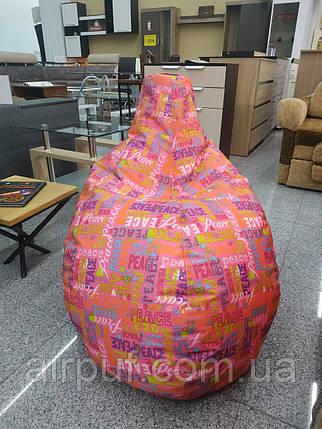 Кресло-груша (ткань Оксфорд), размер 140*100 см, фото 2