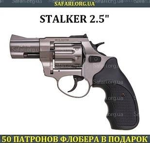 """Револьвер Stalker Titanium 2.5"""" (барабан сталь)"""