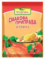 """Приправа куриная 100г ТМ """"Чудова"""""""