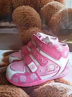Ботинки кроссовки детские для девочек светящиеся р.22,27