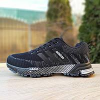 Мужские кроссовки в стиле Adidas Marathon, фото 1