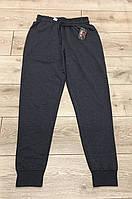 Чоловічі спортивні штани тм FAZO-R з манжетом