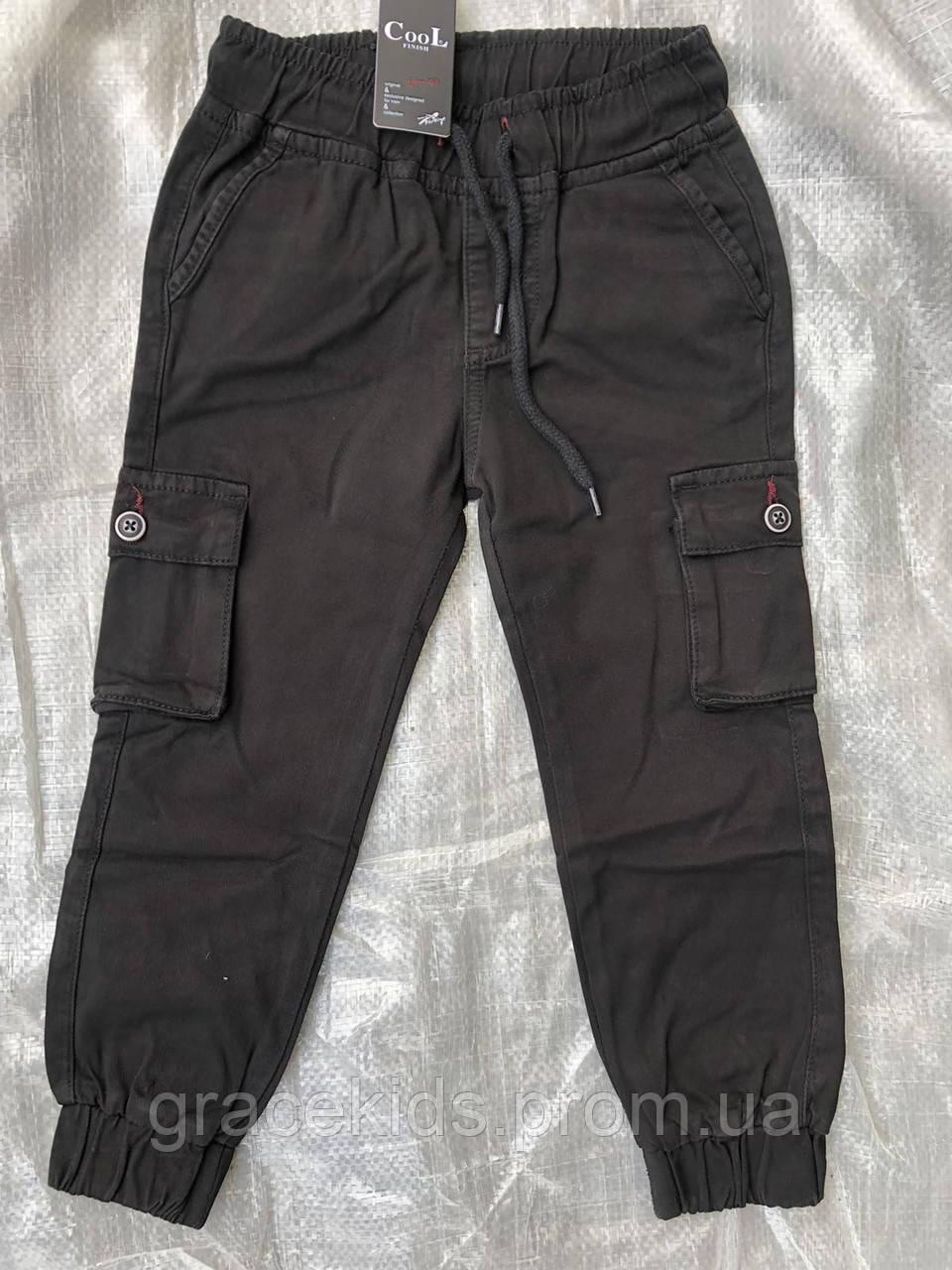Подростковые черные котоновые джоггеры для мальчиков с карманами,разм 9-14 лет