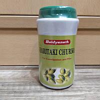 Харитаки Чурна, Haritaki Churna Baidyanath, 100гр, фото 1