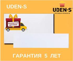Обогреватель (панель) керамический UDEN-S 250-300-500-700 Вт