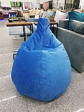 Кресло-груша (ткань Микровелюр), размер 130*90 см