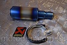 """Глушник - прямоток універсальний короткий круглий """"кольоровий"""" для мотоцикла (скутера) 325х105мм"""