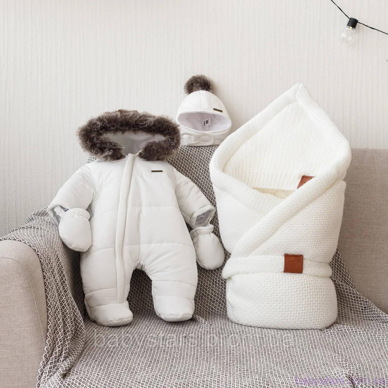 """Дитячий зимовий набір """"Аляска"""" світло-молочний"""