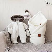 """Дитячий зимовий набір """"Аляска"""" світло-молочний, фото 1"""