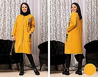 Женское пальто кашемировое модное (Батал)
