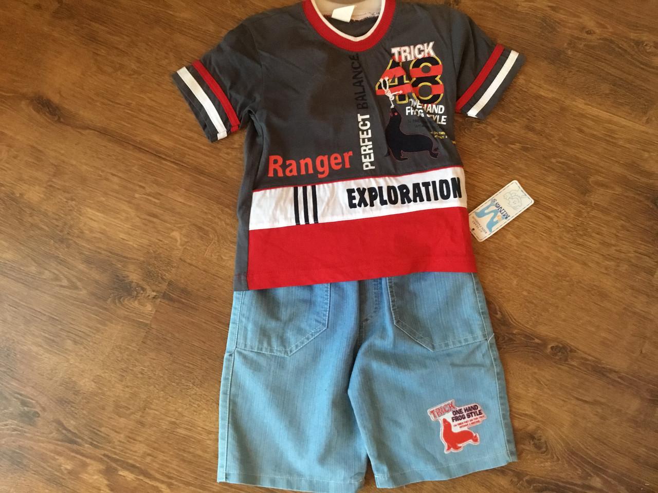 Летний детский костюм с футболкой и шортами