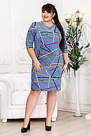 Женское платье Плетение штрих 3/4 р. 54-64
