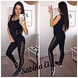 Женский черный костюм для фитнеса со вставками сетки: майка  и лосины, фото 2
