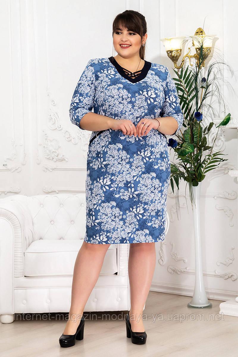 Женское платье Плетение мелкий цвет 3/4 р. 54-64