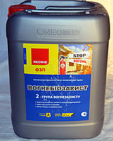Огнебиозащита 2-й группы огнезащиты для древесины  Neomid ОЗП  бесцветный Protect (5 кг)