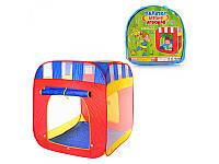 Детская игровая палатка Замок M0505 (94x94x108 см) КК