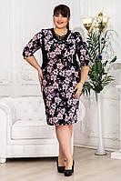 Женское платье Плетение персиковый цвет 3/4 р. 54-64
