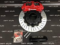 Передняя тормозная система Lexus LX, фото 1