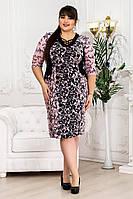 Женское платье Плетение розовый цвет 3/4 р. 54-64