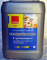 Огнебиозащита 2-й группы огнезащиты для древесины  Neomid ОЗП  бесцветный Protect (10 кг)