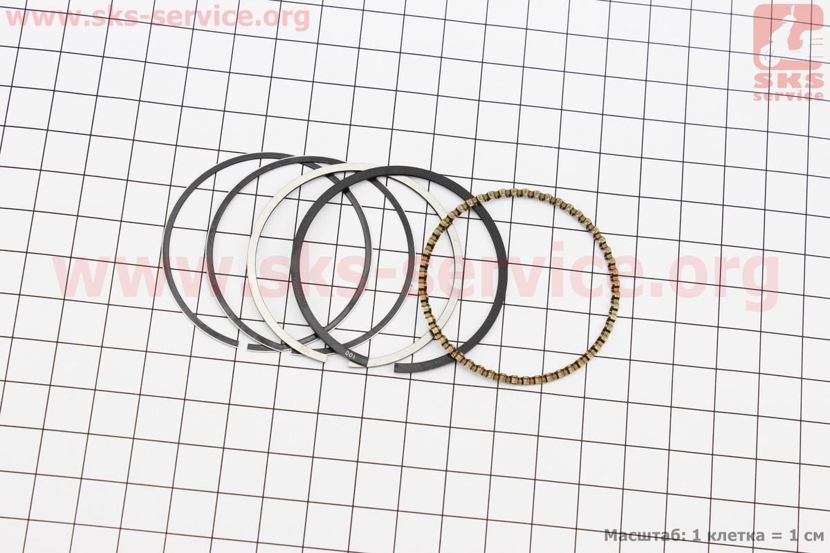 Кольца поршневые 70сс 47мм +1,00