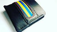 Кожаный мужской кошелек/шкіряний гаманець.Тонкий мини кошелек, портмоне, бумажник на магните/міні гаманець