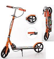Самокат двухколесный  Itrike для детей и взрослых с ручным тормозом в Красном и Оранжевом цвете