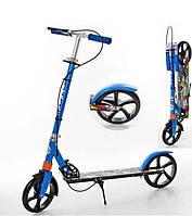 Самокат двухколесный  Itrike для детей и взрослых с ручным тормозом в Синем цвете