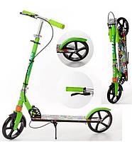 Самокат двухколесный  Itrike для детей и взрослых с ручным тормозом в Зеленом цвете