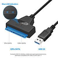 Кабель (переходник)адаптер Sata IIIto USB 3.0 для HDD/SSD дисков 2.5 дюйма